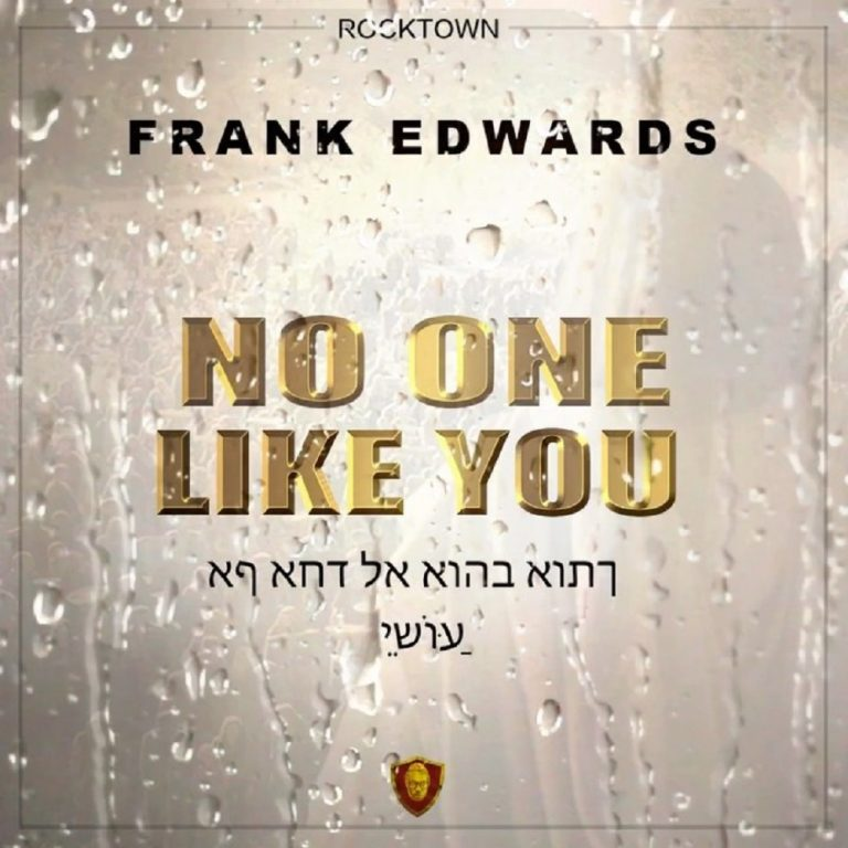 Frank Edwards – No One Like You
